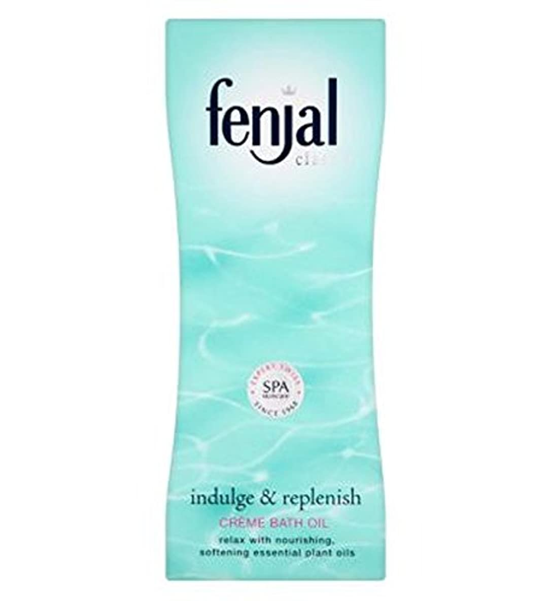 描く破産バドミントンFenjal Classic Luxury Creme Bath Oil - Fenjal古典的な高級クリームバスオイル (Fenjal) [並行輸入品]