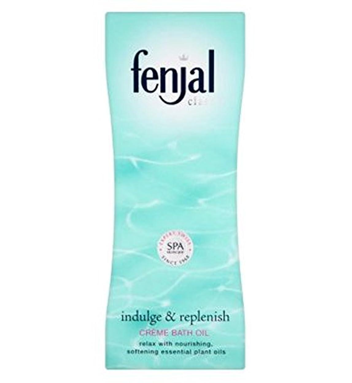 アプローチ大脳の量Fenjal古典的な高級クリームバスオイル (Fenjal) (x2) - Fenjal Classic Luxury Creme Bath Oil (Pack of 2) [並行輸入品]