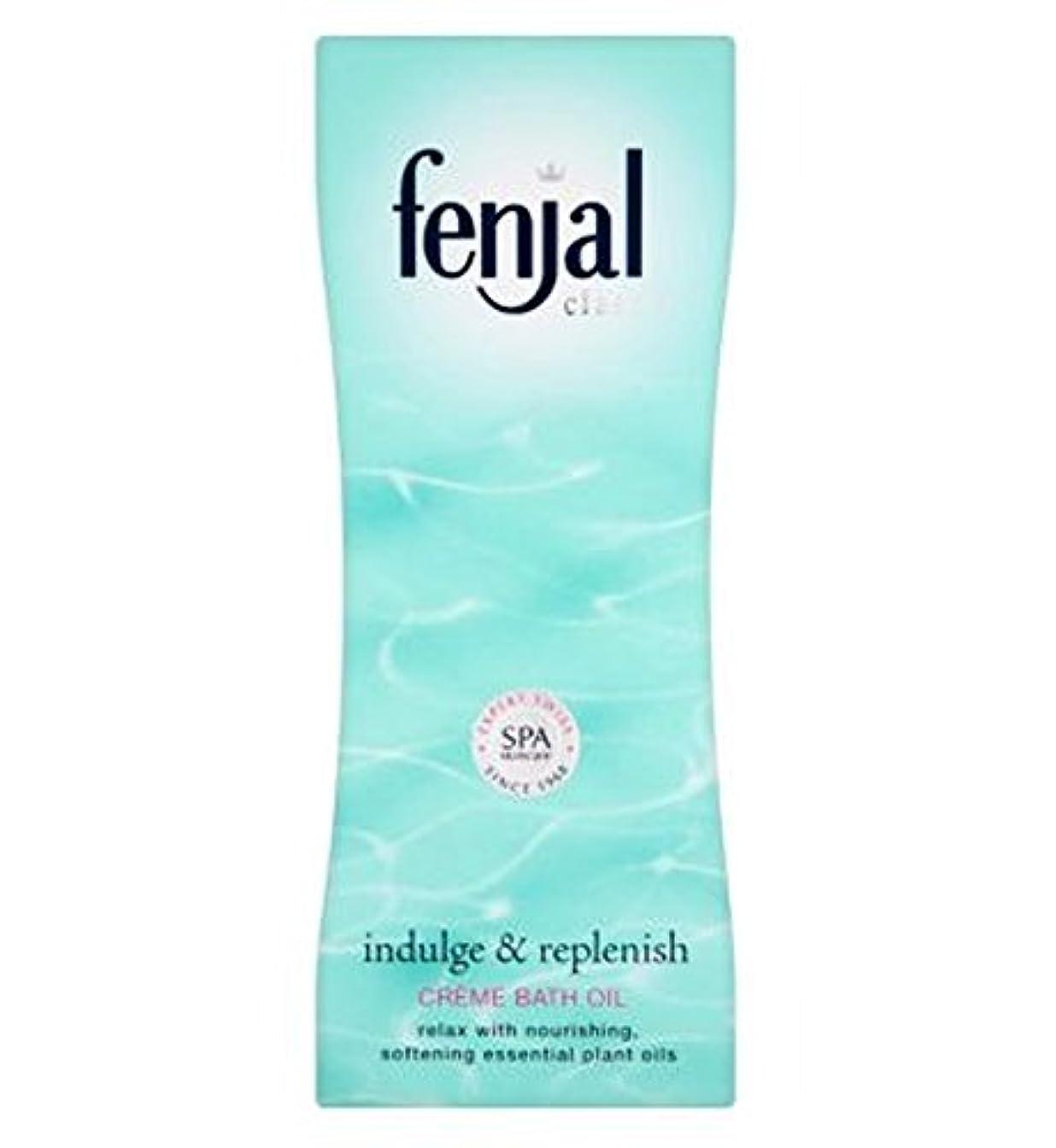 劇的コンピューターを使用するハドルFenjal古典的な高級クリームバスオイル (Fenjal) (x2) - Fenjal Classic Luxury Creme Bath Oil (Pack of 2) [並行輸入品]