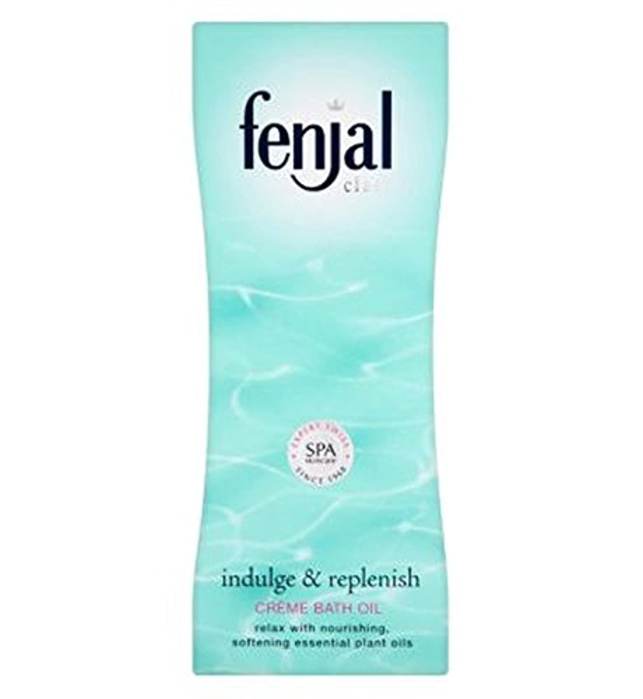 散らすドレインさびたFenjal古典的な高級クリームバスオイル (Fenjal) (x2) - Fenjal Classic Luxury Creme Bath Oil (Pack of 2) [並行輸入品]