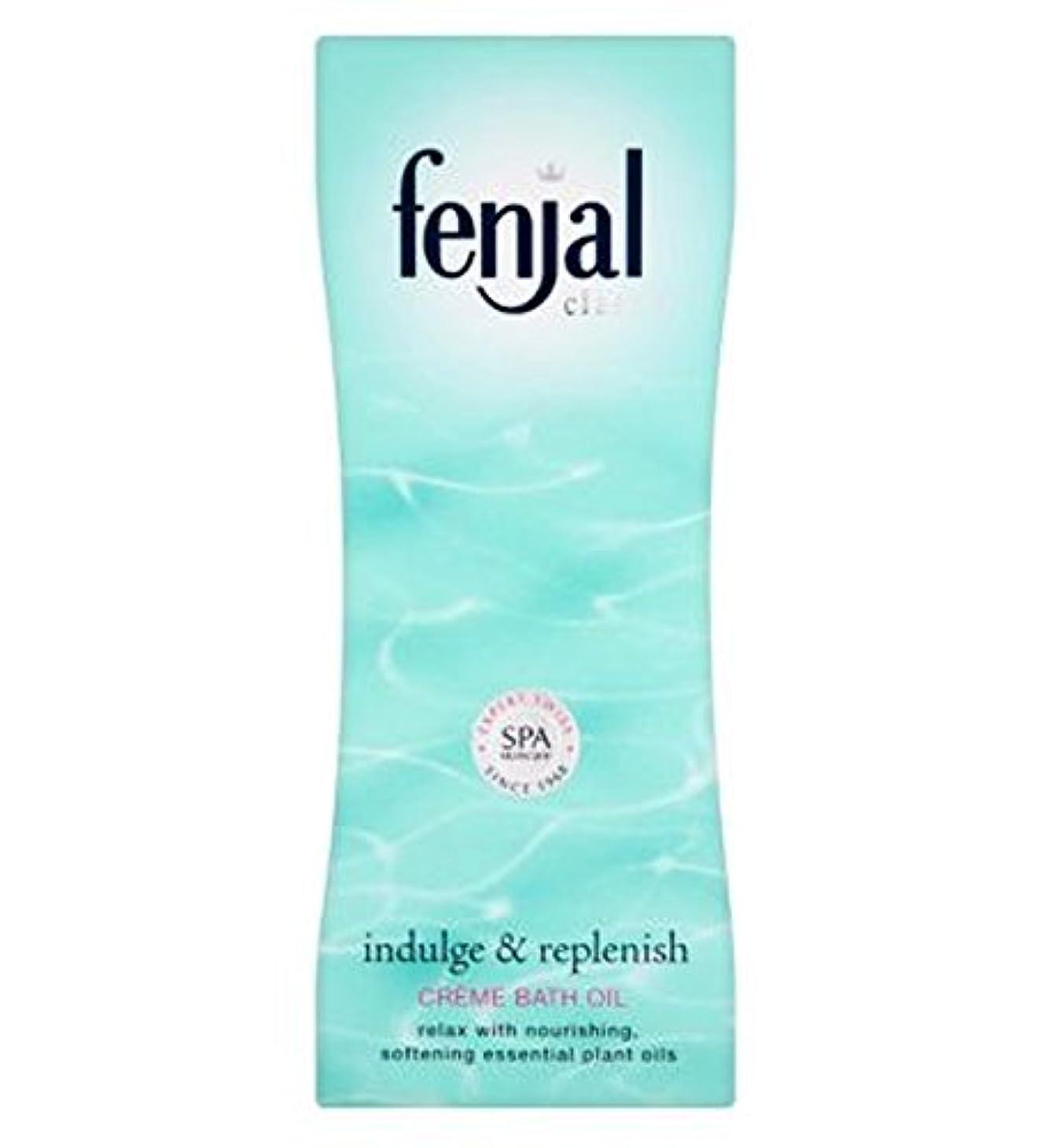 アクティビティあいまいさ舗装するFenjal古典的な高級クリームバスオイル (Fenjal) (x2) - Fenjal Classic Luxury Creme Bath Oil (Pack of 2) [並行輸入品]
