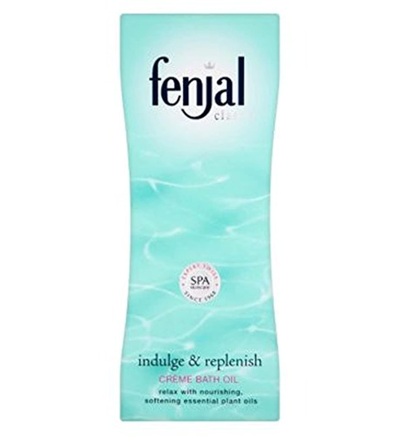 順番高潔な東部Fenjal古典的な高級クリームバスオイル (Fenjal) (x2) - Fenjal Classic Luxury Creme Bath Oil (Pack of 2) [並行輸入品]