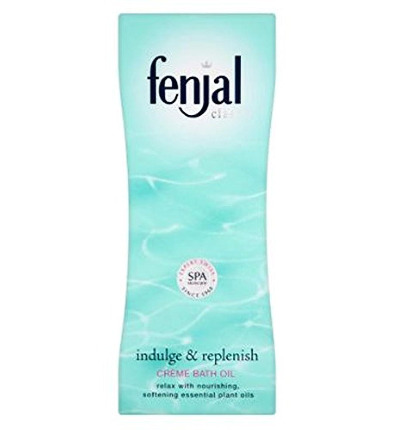 心配オーバーヘッド忠実にFenjal Classic Luxury Creme Bath Oil - Fenjal古典的な高級クリームバスオイル (Fenjal) [並行輸入品]
