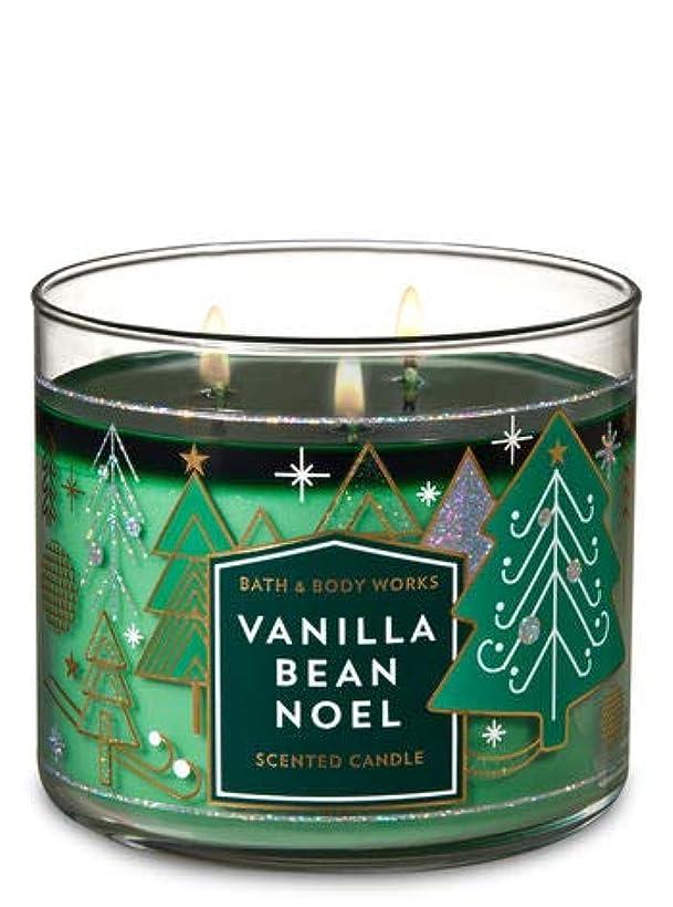 気分花嫁間隔【Bath&Body Works/バス&ボディワークス】 アロマキャンドル バニラビーンノエル 3-Wick Scented Candle Vanilla Bean Noel 14.5oz/411g [並行輸入品]
