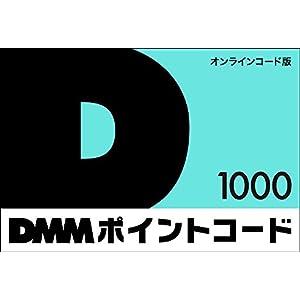 DMM.com 140% ゲームの売れ筋ランキング: 5 (は昨日12 でした。) プラットフォーム: No Operating System(9)新品:   ¥ 1,000