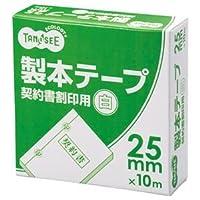 (まとめ) TANOSEE 製本テープ 契約書割印用 25mm×10m ホワイト 1巻 【×15セット】