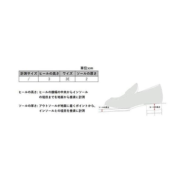 [テクシーリュクス] texcy luxe 軽...の紹介画像7