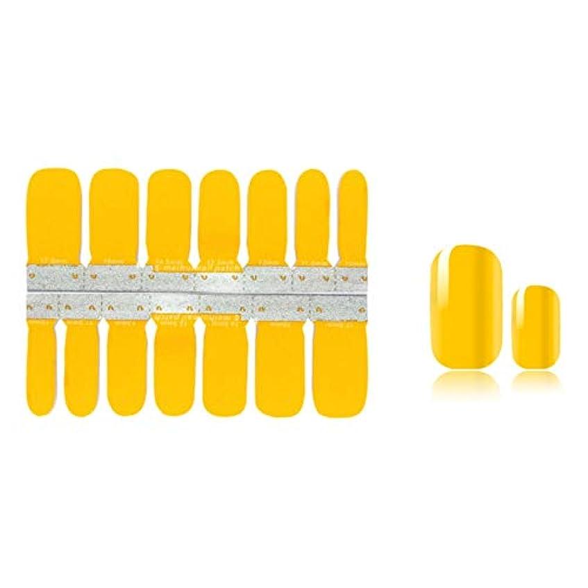 不倫寸前特異なOU-Kunmlef 便利な純粋な色のDIYの釘は、完全な釘を包みます(None S1073)