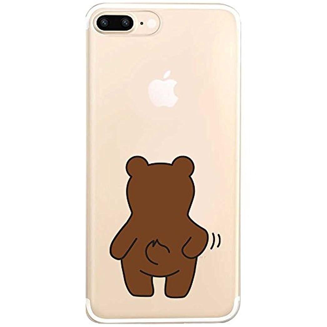 編集する矢美徳iPhone7 plus ケース ストラップホール付 クリア ハード クマ ぽりぽり熊 888-59161
