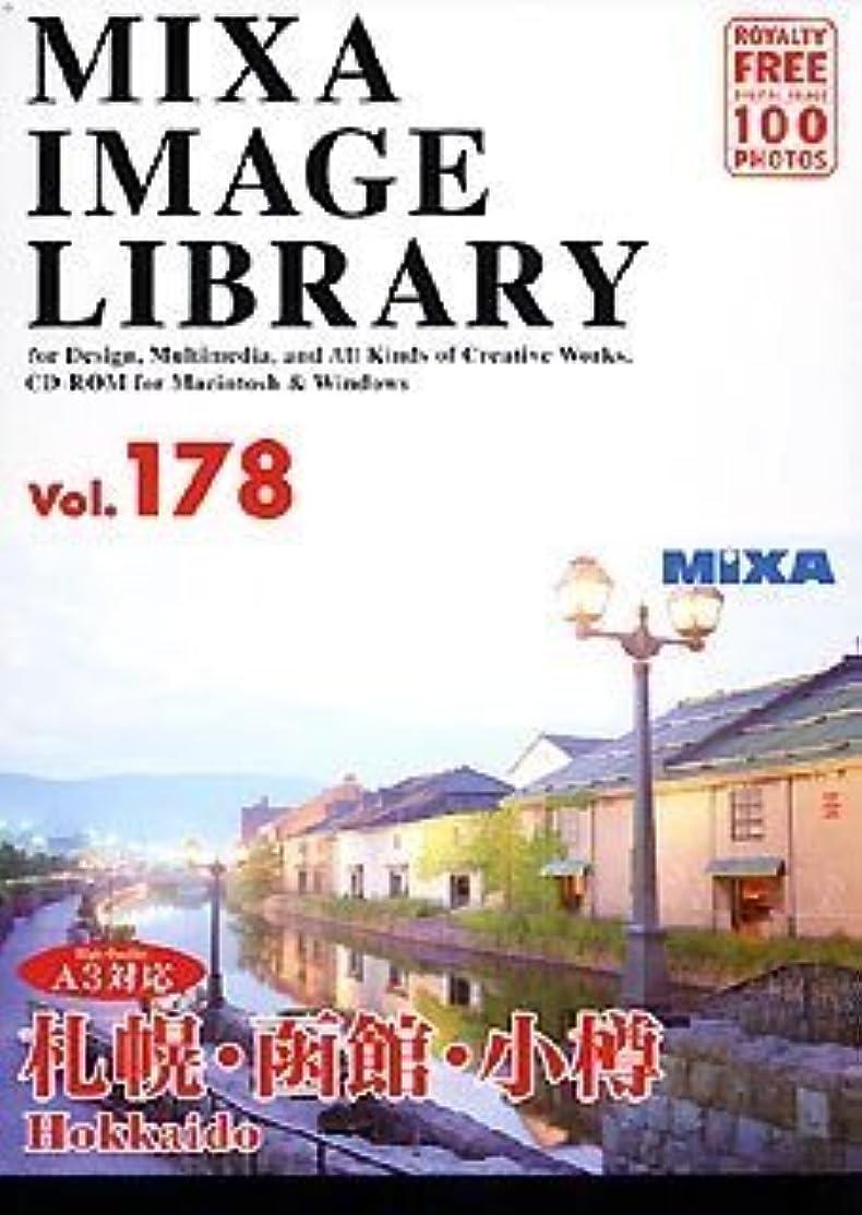 MIXA IMAGE LIBRARY Vol.178 札幌?函館?小樽
