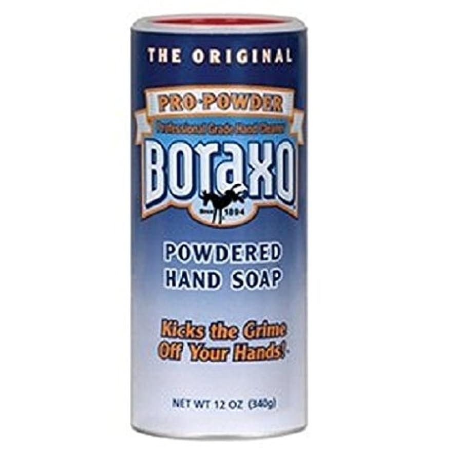 メドレー定説割り当てA W MENDENHALL 0301 12OZ Canister Hand Soap by Essendant/Lagasse