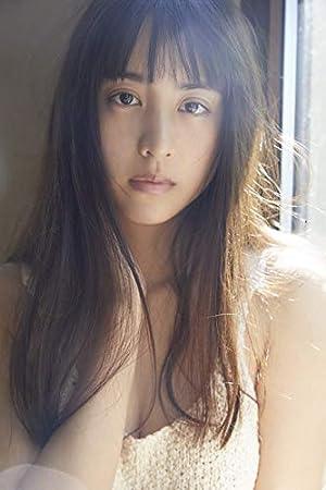 山本美月ファースト写真集『Mizuki』