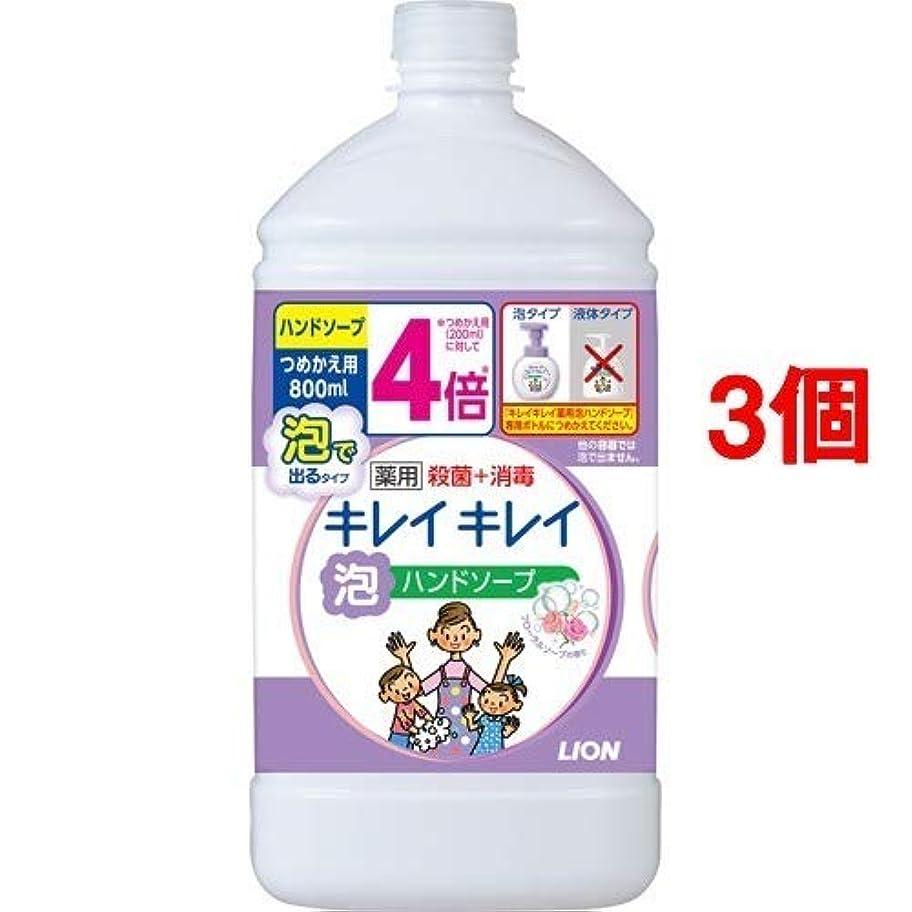 前進応答起こりやすいキレイキレイ 薬用泡ハンドソープ フローラルソープの香り 詰替用(800mL*3個セット) 日用品 洗面?バス用品 ハンドソープ [並行輸入品] k1-62565-ak