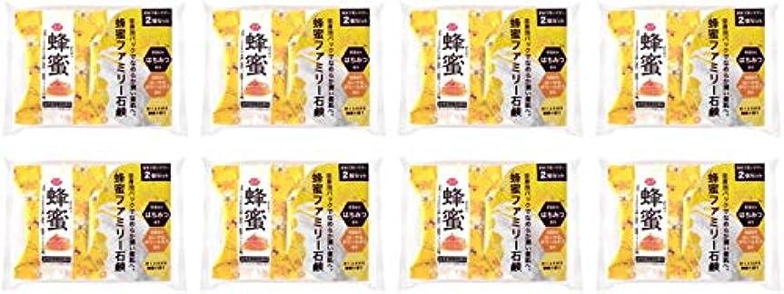 強打移植敬意【まとめ買い】ペリカン石鹸 ファミリーはちみつ石鹸 80g×2個【×8個】