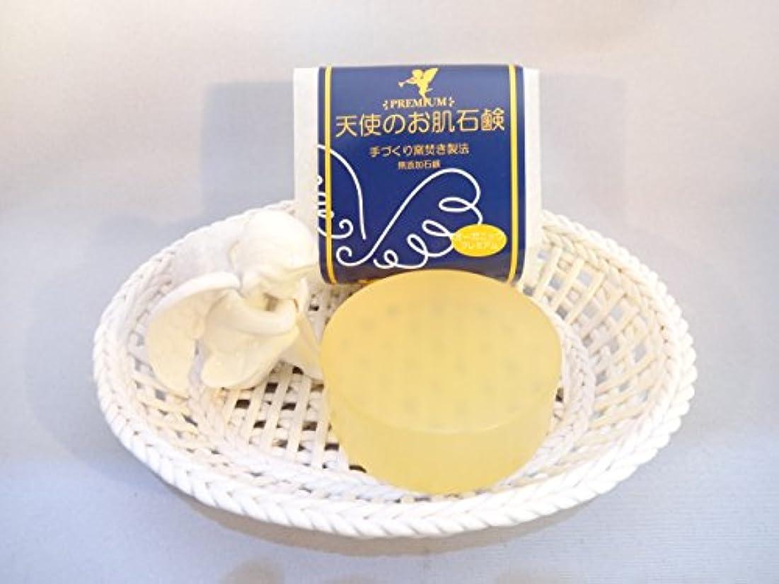 筋肉の出席する慰め天使のお肌石鹸 「オーガニックプレミアム」 100g
