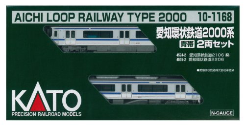 Nゲージ 10-1168 愛知環状鉄道2000系 青帯 2両セット