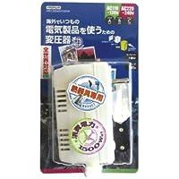ヤザワ 海外旅行用変圧器 全世界対応 電子式(熱器具専用) AC130V-240V 容量1500Wまで 本体プラグC 付属プラグA・B コードなし HTD130240V1500W