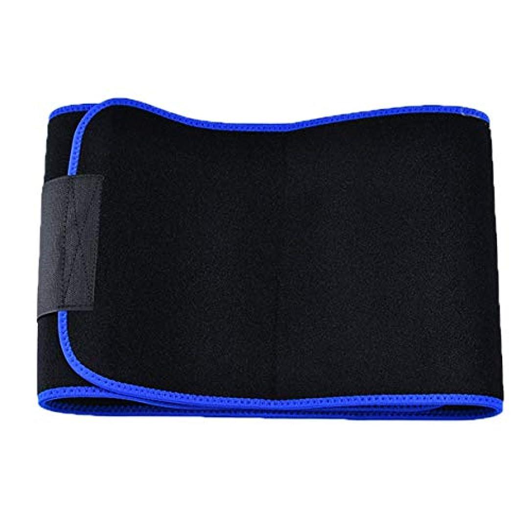 影響力のあるクランプ食い違い腹部プラスチックベルトウエストサポートボディシェイパートレーニングコルセット痩身ウエストベルトスリム汗スポーツ保護具