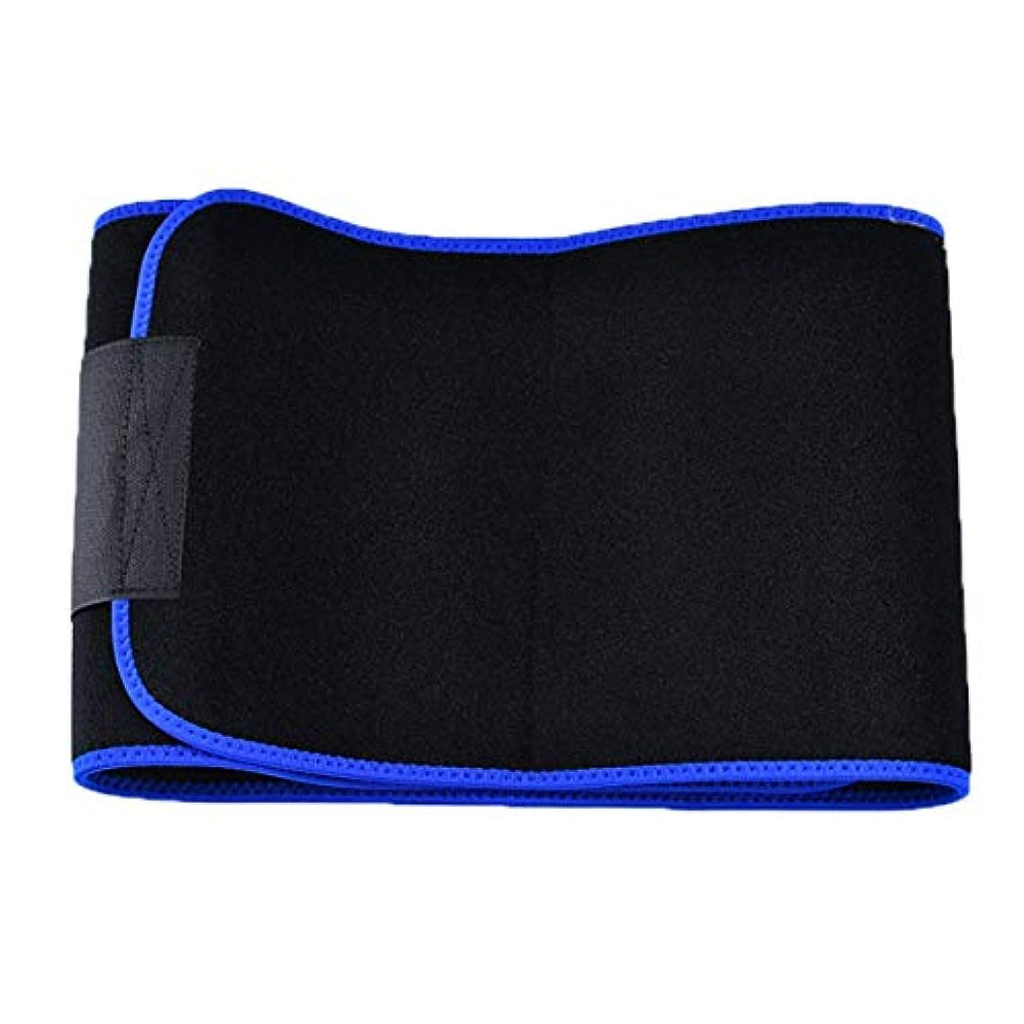 チロ頭痛お別れ腹部プラスチックベルトウエストサポートボディシェイパートレーニングコルセット痩身ウエストベルトスリム汗スポーツ保護具