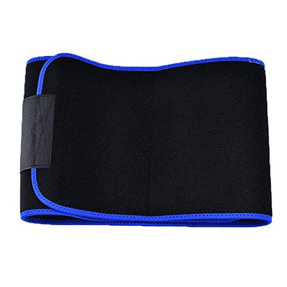 二週間上に築きます遠足腹部プラスチックベルトウエストサポートボディシェイパートレーニングコルセット痩身ウエストベルトスリム汗スポーツ保護具