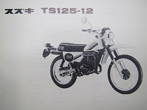 中古 スズキ 正規 バイク 整備書 TS125 パーツリスト パーツカタログ 整備書