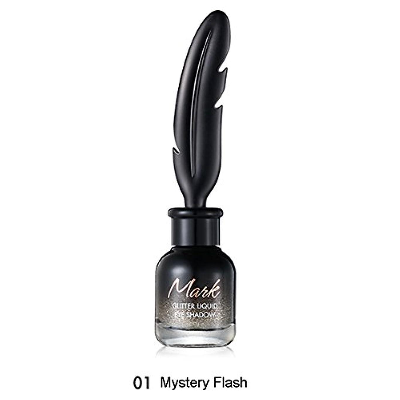 ラケット採用ラフトトニモリー TONYMOLY Mark Glitter Liquid Eye Shadow #01 Mystery Flash