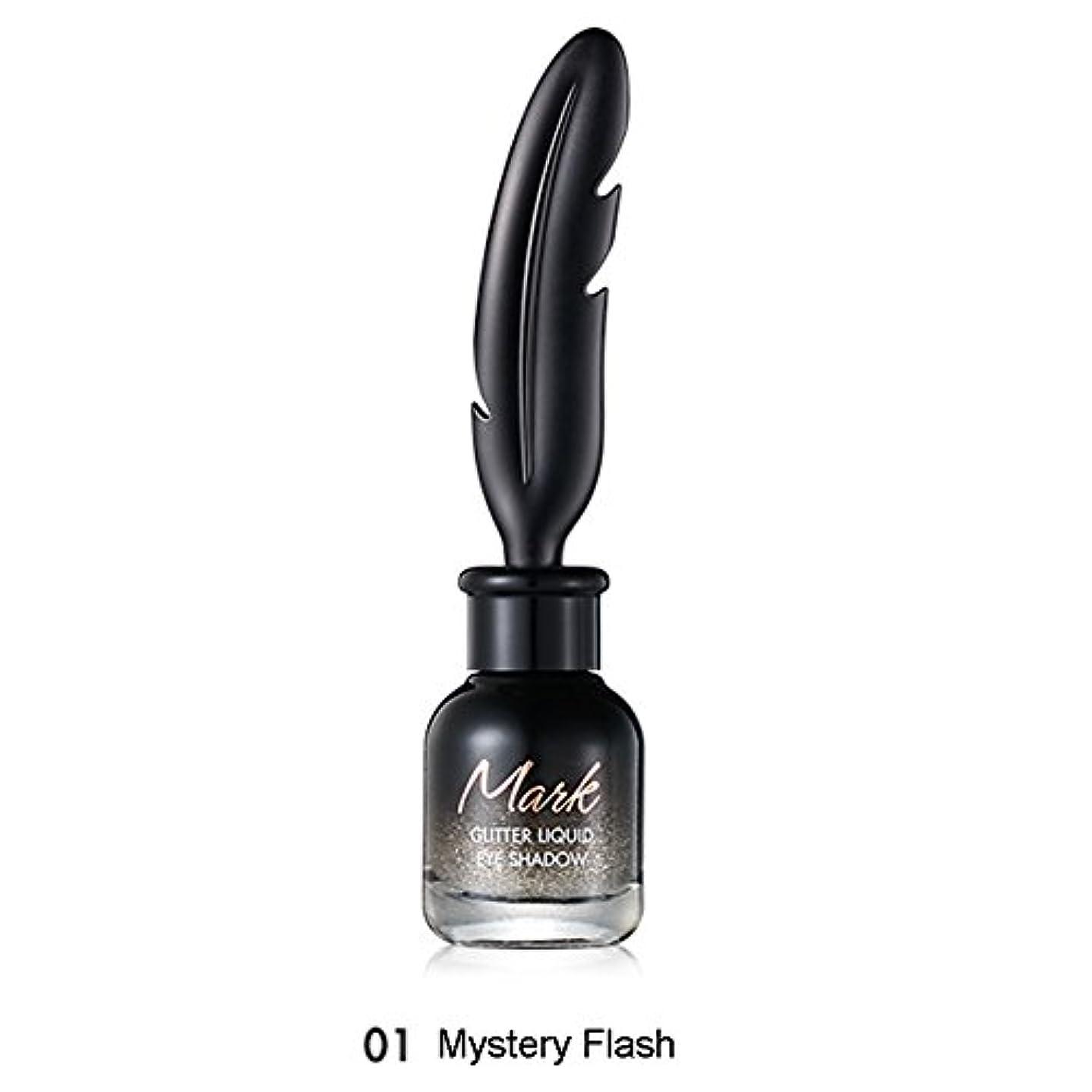 フクロウ平和的捧げるトニモリー TONYMOLY Mark Glitter Liquid Eye Shadow #01 Mystery Flash
