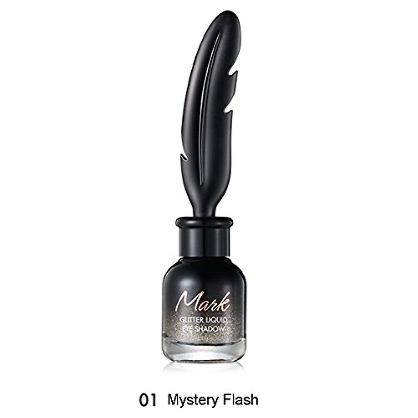 失望切る学ぶトニモリー TONYMOLY Mark Glitter Liquid Eye Shadow #01 Mystery Flash