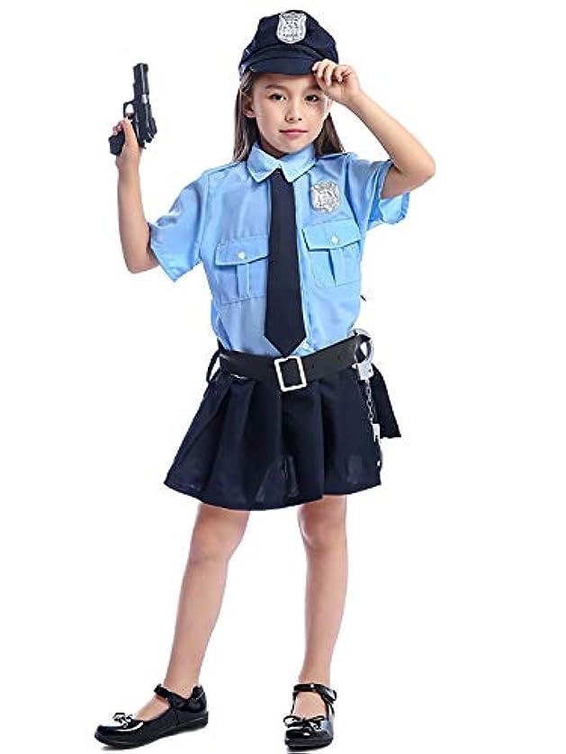 論争包帯保持KIRI 子供 コスプレ 女の子 警察官 仮装 婦人警官 ガールズ ポリス ハロウィン 手錠付き 120 130 140 M ブルー