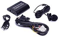 Bluetoothハンズフリーカーキット、Bluetoothミュージックストリーミング、日産用AUXポート