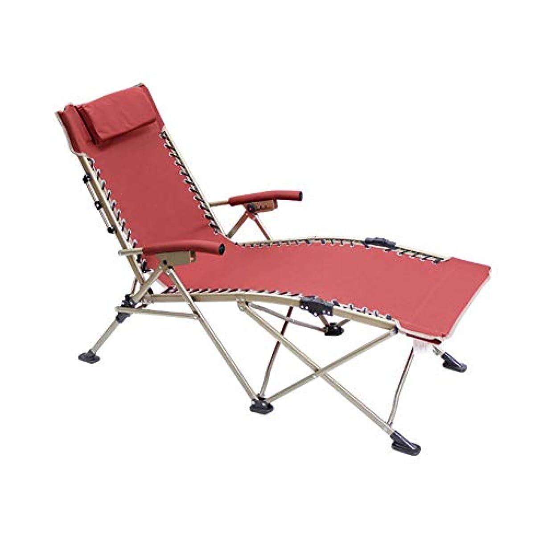 折りたたみ椅子屋外ポータブルリクライニングチェアランチホーム怠惰な椅子広く快適な3スピード背もたれ柔軟な調整積載量150キロ