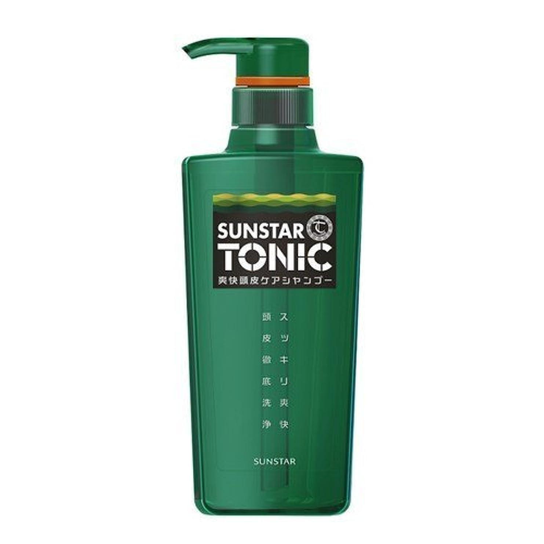 抗生物質ベース意図サンスター トニックシャンプー 爽快頭皮ケア 480mL ノンシリコン処方 [シトラスハーブの香り]