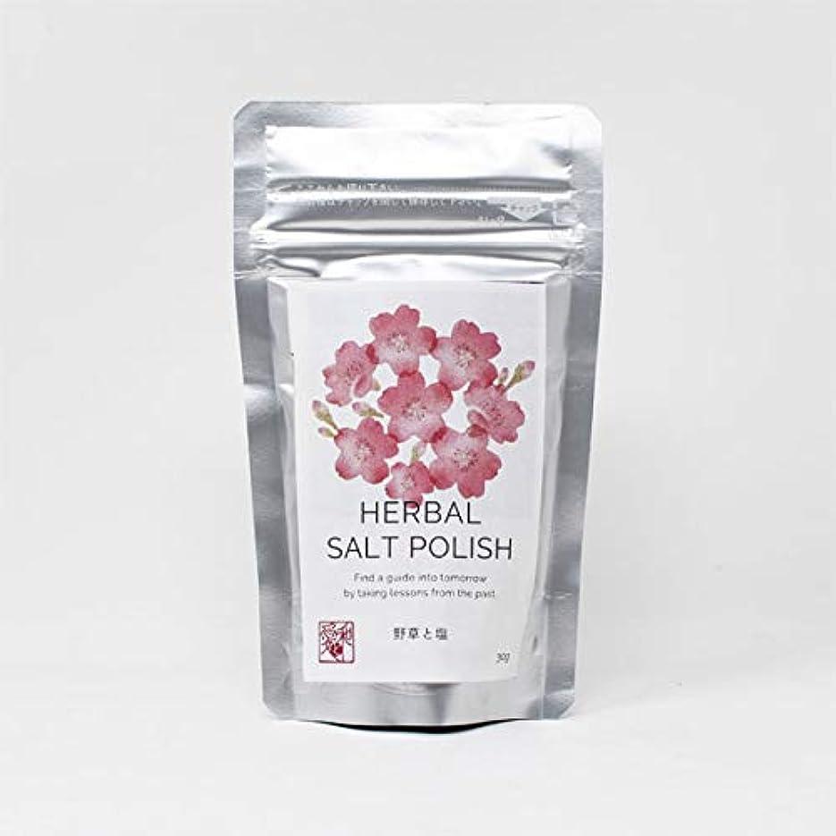 みなさん開梱確立プレマシャンティ 野草と塩(オーラルケア)30g