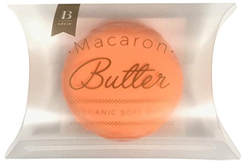 雇用つま先マオリBRY(ブライ) ビーセーリエ マカロンバター O オレンジ&イランイラン 20g