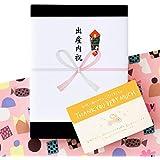 プレミアムカタログギフト(出産内祝い専用 女の子)(S-EOコース)5800円コース(のしあり)