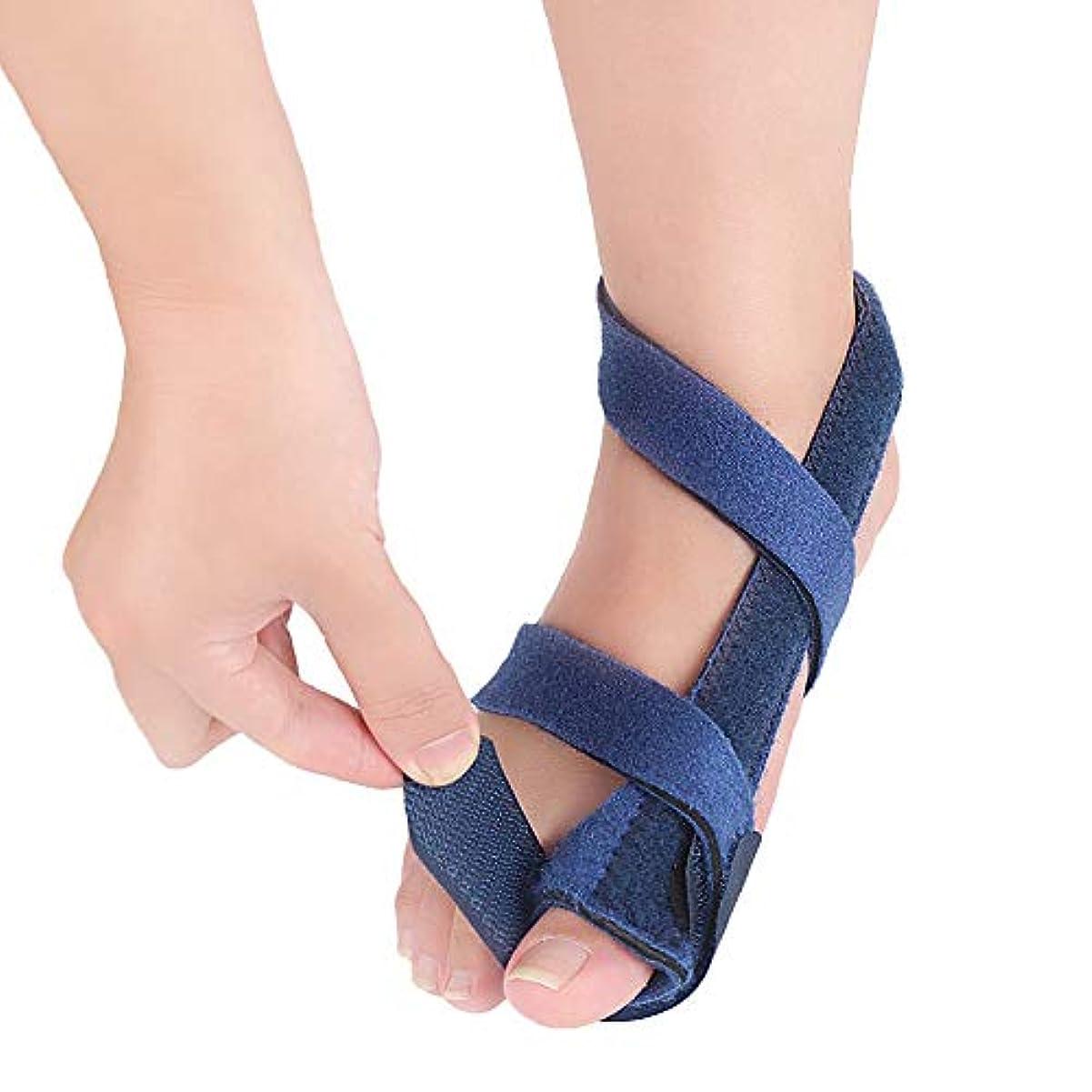 暗い真夜中掘る外反母趾足指セパレーターは足指重複嚢胞通気性吸収汗ワンサイズを防止し、ヨガ後の痛みと変形を軽減