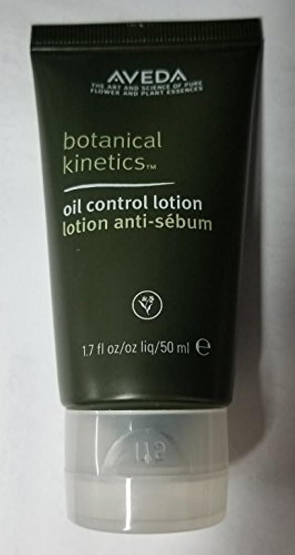 奨励します驚き教授アヴェダ Botanical Kinetics Oil Control Lotion - For Normal to Oily Skin 50ml/1.7oz並行輸入品
