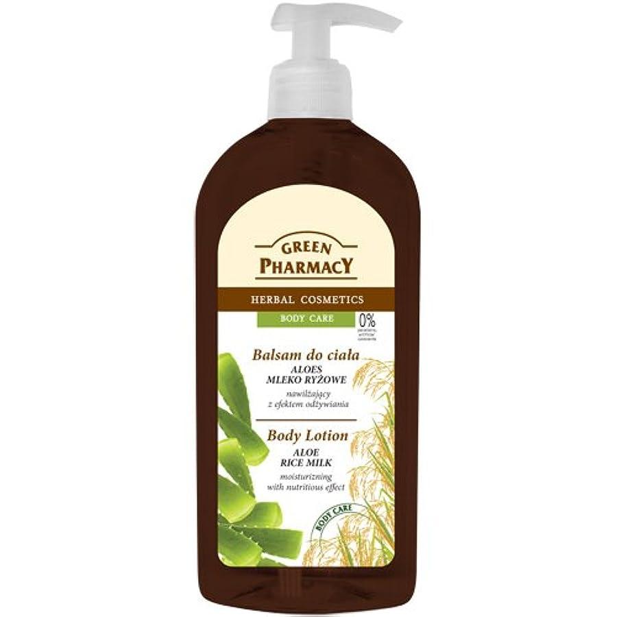 間接的の冷酷なElfa Pharm Green Pharmacy グリーンファーマシー Body Lotion ボディローション Aloe Ricemilk