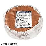 【冷凍便】冷凍スポンジケーキ(ココア)5号 / 1個 TOMIZ(富澤商店) 冷凍スポンジココア 15cm(4?6人用)