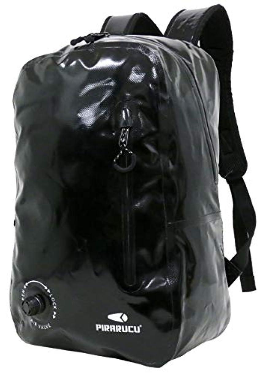 削減ジョセフバンクス明るくする[ピラルク] リュック 防水 インナー バッグ付き