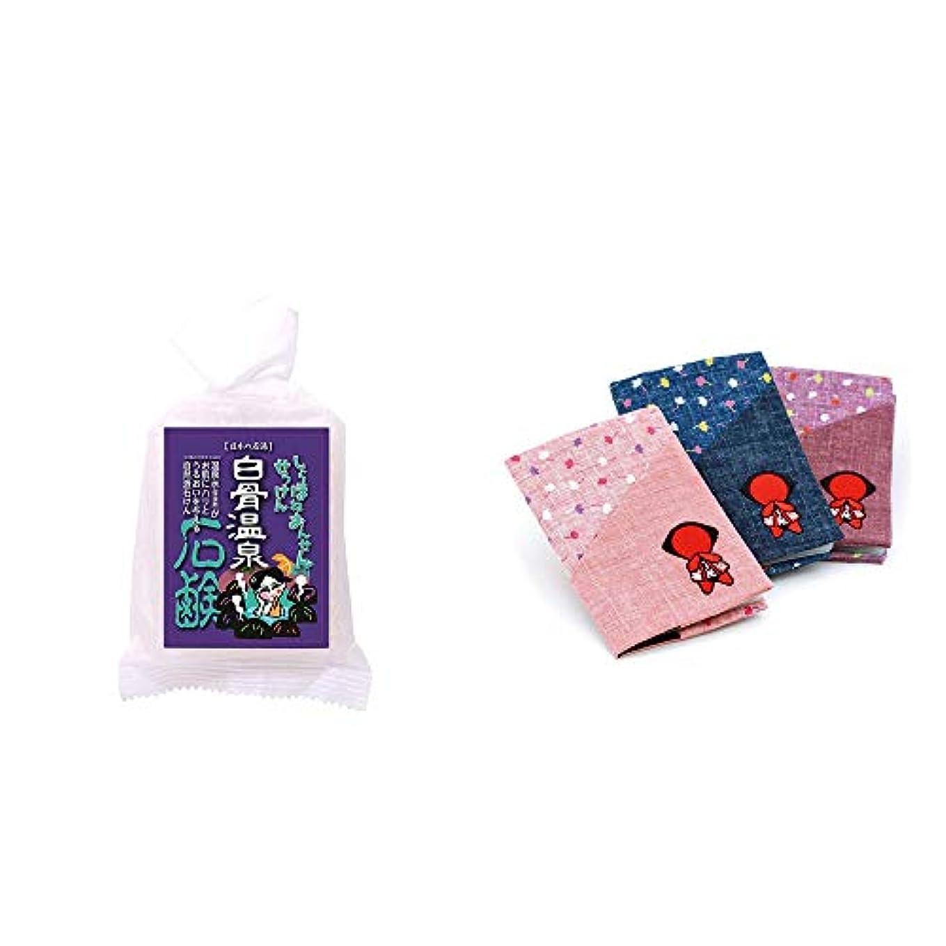 [2点セット] 信州 白骨温泉石鹸(80g)?おねがいさるぼぼ カードケース【エンジ】