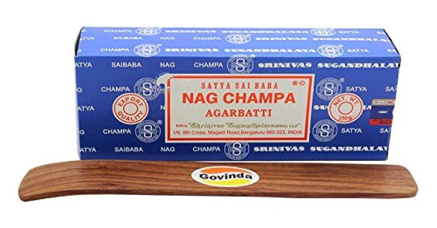 おなじみの今までソースSatyaバンガロール(BNG) Nag Champa argarbatti 250グラムwith (Govinda Incense Holder)