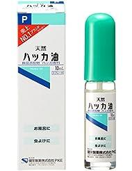 【食品添加物】ハッカ油Pスプレー 10ml(アロマ?お風呂?虫よけ)