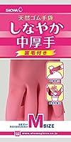 ショーワグローブ【パウダーフリー】しなやか中厚手 Mサイズ ピンク 1双
