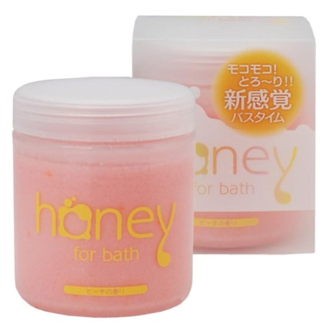 とろとろ入浴剤【honey】(ハニー) ピンク ピーチの香り 泡タイプ ローション バブルバス
