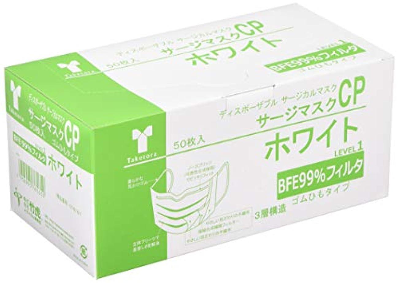 アイロニーゲストぬれた竹虎 サージマスクCP 樹脂製ノーズブリッジ ホワイト 50枚入×60箱 076161