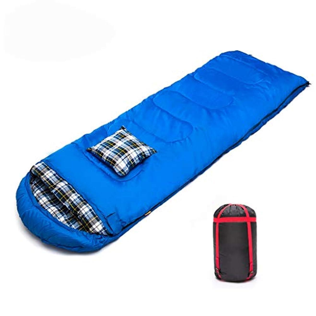 疫病ドア項目Wangjie 寝袋 圧縮袋 キャンプ用寝袋 アウトドア寝袋 旅行 キャンプ アウトドア 旅行 季節 暖かい 汚れたダウンコットン 寝袋