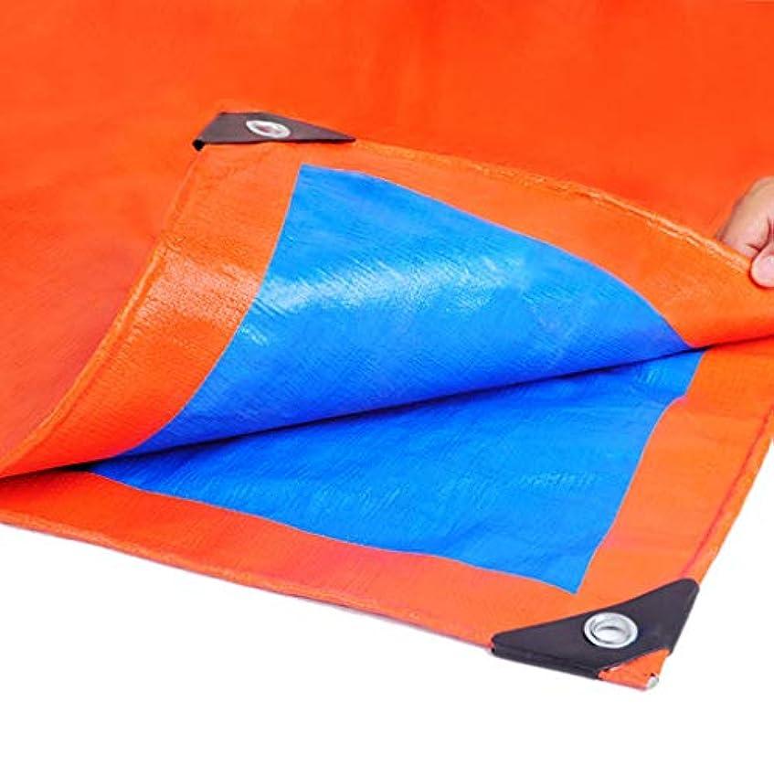 抽象化謙虚な傾斜強い家族保護日焼け止めアウトドアスポーツガーデニングキャンプハイキング旅行テント防水布PE布ポンチョ厚み180 g/m 2オレンジ+ブルー防水