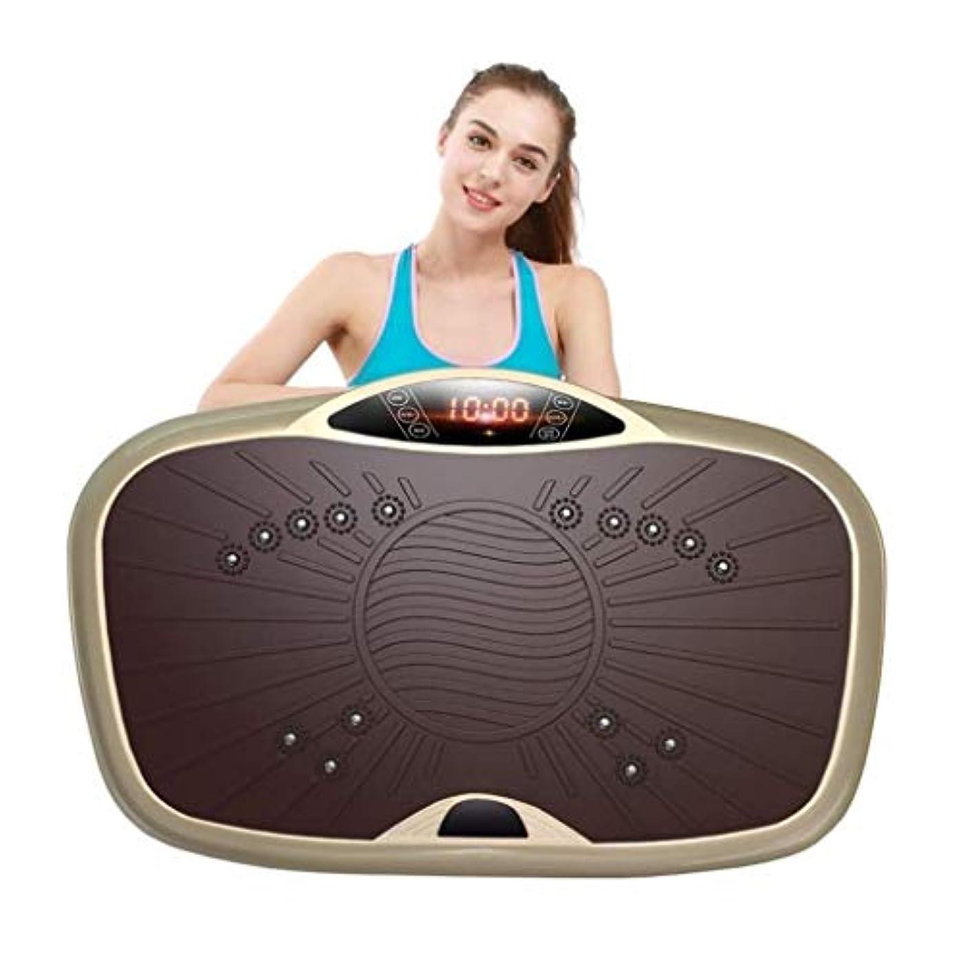減量装置、体力振動トレーナーエクササイズパワープレート、99レベルの速度でジムホームオフィスで脂肪体の調子を失う (Color : ゴールド)