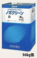 ノボクリーン 淡彩 16kg 大日本塗料 22-87C
